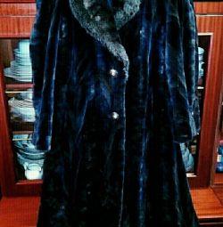 Vizon ceket (Yunanistan)