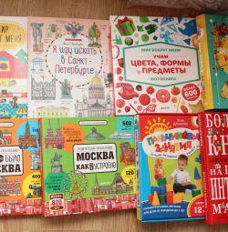 Multe cărți noi