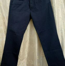 Pants RESERVED Reg trademark estate 1989