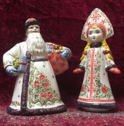 Figurine Porcelain Santa Claus, and the Snow Maiden.