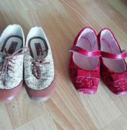 Pantofi. 28 dimensiune