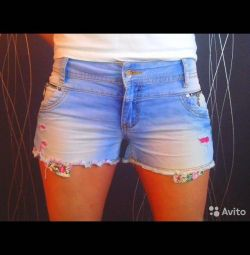 I sell women's shorts
