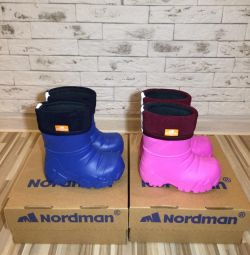 Νέες μπότες από το eva για τα παιδιά