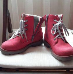 μπότες για παιδιά, δεκαεπτά