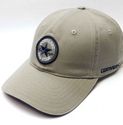 Converse All Star Baseball Cap (Pistachio)
