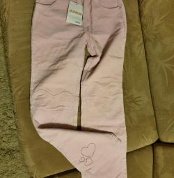 Corduroy Quelle νέα παντελόνια