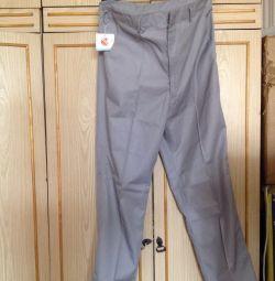 Men's summer trousers
