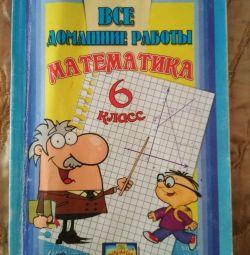 Reshebnik Mathematics 6th grade to the textbook N.Ya. Vilenk