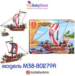 Детский конструктор Пираты 226 деталей новый