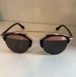 Dior So Real Sunglasses Original
