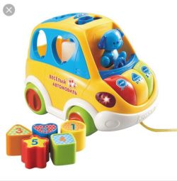 Eğlenceli araba