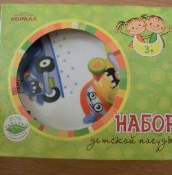 Τα μαγειρικά σκεύη για παιδιά θέτουν νέα