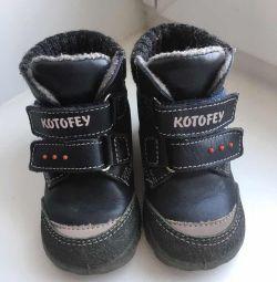 Κούφες μπότες