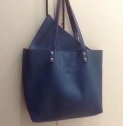 Τσάντα αγοραστής, καινούριος