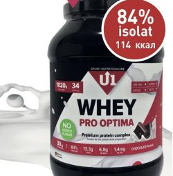 Protein pure hydrolyzate 1020g.