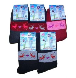 Thermo terry socks of river 35-40