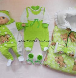 Kit for newborns. New