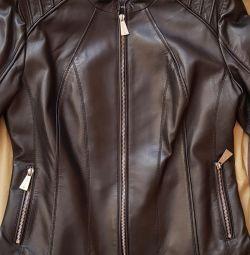 Куртка нова шкіряна