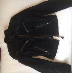 Jacket female suede. NEW.