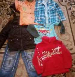 A package of things for a boy of 4-6 years