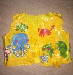 Inflatable Waistcoat
