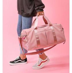Bag Geantă sport clasică, în trei culori