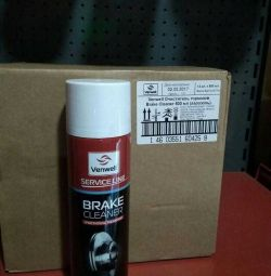 Professional brake cleaner