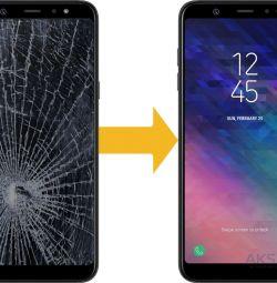 Οθόνη Samsung