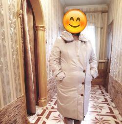 Cloak demi-sezon nou