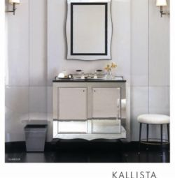 Mirror-cabinet Barbara Barry Glamor for Kallista