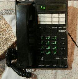 Bună telefon