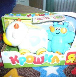 oyuncak satan