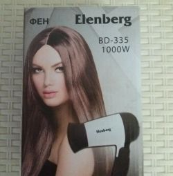 Hair dryer Elenberg