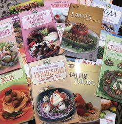 Cookbook set of 22 books