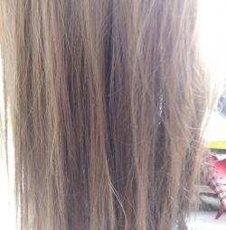 Procedura termokeratină pentru păr