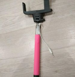 Monopod, self-stick, new!