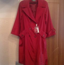 A new women's raincoat.