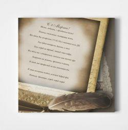 Design of cards, invitations