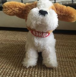 Interactive Toy Dog