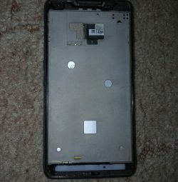 Philips xenium w6610 phone
