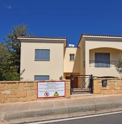 Four Bedroom House in Neo Chorio-Latsi, Paphos