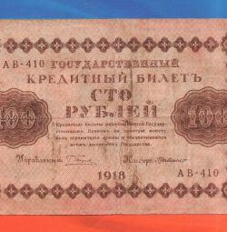 100 ruble 1918, casierul G de Millo AB - 410