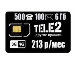 Tariff TELE2 for the smartphone