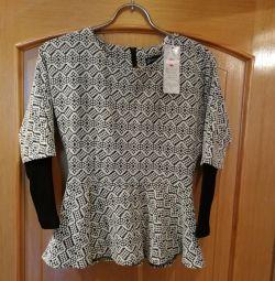 Νέα φούστα κοστούμι με μπουφάν 44-46