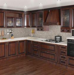 Artemis Kitchen