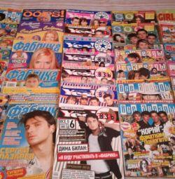 Παλιά περιοδικά για κορίτσια 50 τεμ.