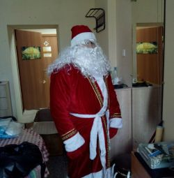 ? New Year's costume of Santa Claus Bashkort with gold