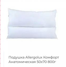 Orthopedic hypoallergenic pillow. Finland
