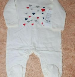 Overalls, it is possible for a gift, a new one