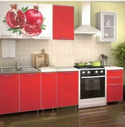 KITCHEN GRANAT 2.1 NEW IN PACKING